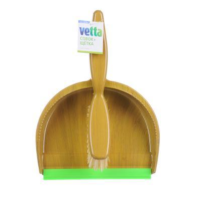 "445-379 Набор для уборки: совок, щетка, пластик, VETTA ""Эко-стиль"""