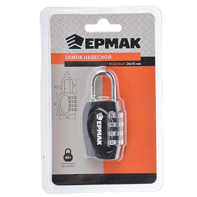 673-024 ЕРМАК Замок навесной кодовый Ш 26*В 45 мм, дужка 12*19 мм, 4 диска, 49 гр