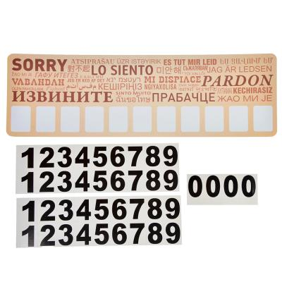732-060 NEW GALAXY Автовизитка / табличка для телеф. номера, 4 комплекта цифр 0-9, пакет