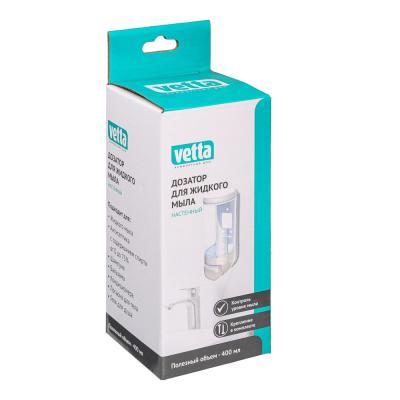 542-118 Дозатор для жидкого мыла настенный Sonwelle, 400мл, белый