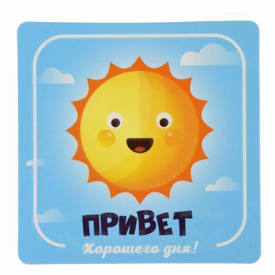 512-360 Магнит на холодильник флуоресцентный, 8х8см, винил, бумага, 6 дизайнов, арт 1 Дизайн GC