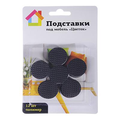 416-173 Подставки под мебель 12 шт., полимер, 2,8x2,8см, Цветок