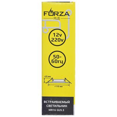 417-062 FORZA Светильник встраиваемый, № 18 лампа MR16, цоколь GU 5.3, пластик, d11,5см ±0,5см