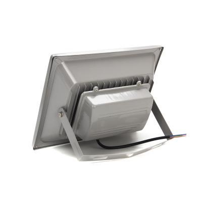 417-065 Прожектор светодиодный СОБ 50Вт, 250В, IP65, алюминиевый сплав/стекло