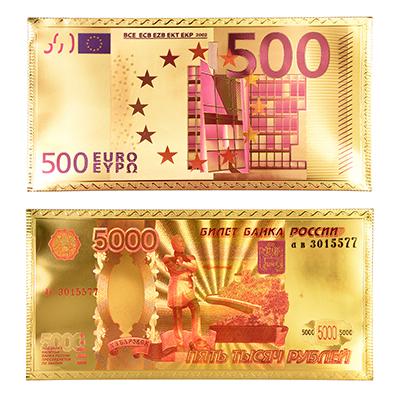 521-079 Конверт для денег золотой с изображением денег, пластик, 9x18см, 2 дизайна, дизайн ГЦ