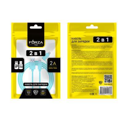 916-056 FORZA Кабель для зарядки 2 в 1, Micro USB и iP, 1 м, 2А, плоский кабель, колпачки для штекеров, 2 цв