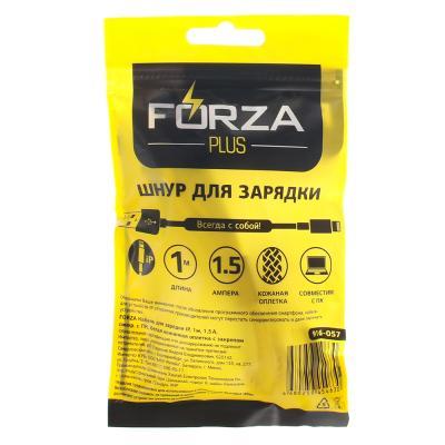 916-057 FORZA Кабель для зарядки iP, 1м, 1А, синхр. с ПК, белая кожанная оплетка с закрепом