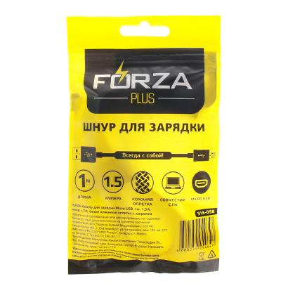 916-058 FORZA Шнур для зарядки micro USB,оплетка белая кожа, 1А, 1 м