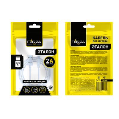 916-060 FORZA Шнур для зарядки смартфонов USB Type-C, 1М, 1,2A