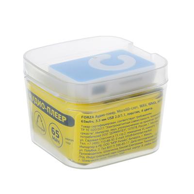916-068 FORZA Аудио-плеер, MicroSD-слот, WAV, WMA, MP3, 65мАч, 3.5 мм USB 2.0/1.1, пластик, 4 цвета.