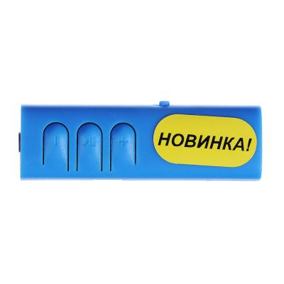 916-070 FORZA Аудио-плеер, MicroSD до 16гб, WAV,WMA,MP3, 65мАч, Софт-тач, 3.5мм, USB 2.0/1.1, науш 60см, 5цв