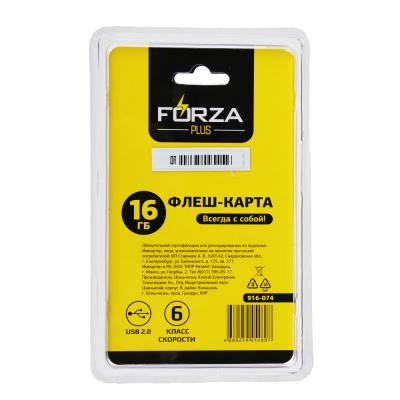 916-074 FORZA Флеш-карта, 16 гб, 6 класс, блистер, пластик, цвет белый