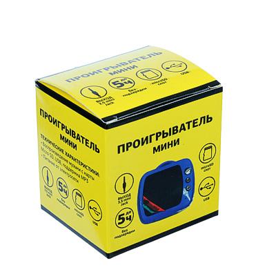 916-095 Мини проигрыватель, аккумулятор, USB, слот Micro-sd