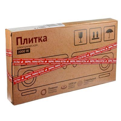 288-005 Плитка электрическая двухконфорочная ПРОМО