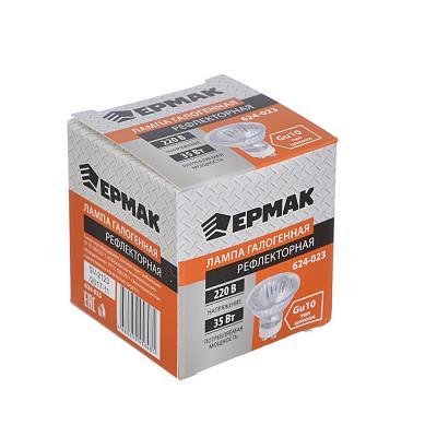 624-023 ЕРМАК Лампа галогенная рефлекторная, GU10, 220 В, 35 Вт