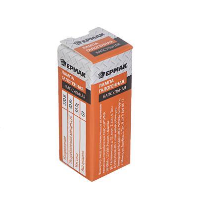 624-024 ЕРМАК Лампа галогенная капсульная, G9, 220 В, 40 Вт