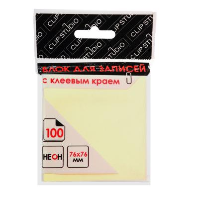 533-024 Блок для записей с клеевым краем, 76x76мм, 100 листов, желтый, ClipStudio
