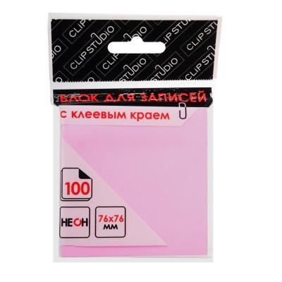 533-026 Блок для записей с клеевым краем, 76x76мм, 100 листов, розовый, ClipStudio