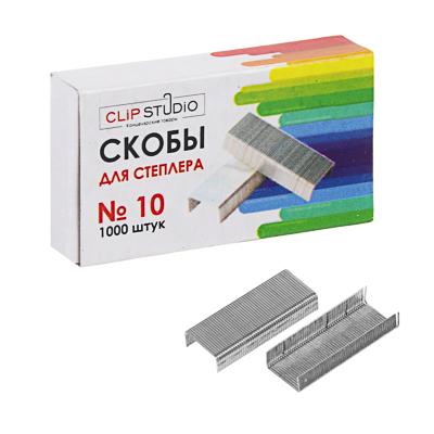 598-001 Скобы для степлера №10, 1000 шт, ClipStudio