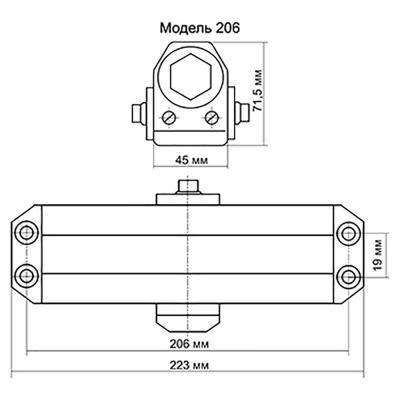 601-018 KORAL Доводчик дверной, морозоустойчивый, HD-206 (100-120кг) серебро