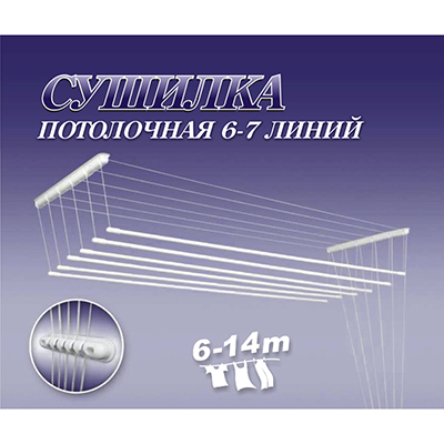 452-066 Сушилка для белья потолочная Лиана 1,7 м белая, 7 линий