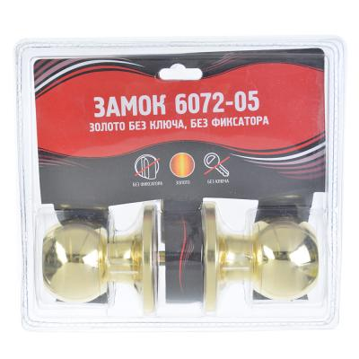 618-128 LARS Замок 6072-05 золото без ключа, без фиксатора, блистер