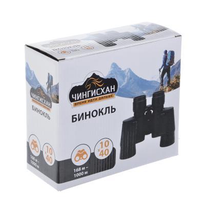 118-101 ЧИНГИСХАН Бинокль пластик, 10x40 168м/1000м