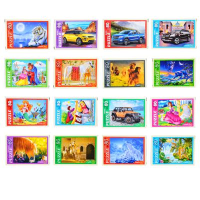 898-010 РЫЖИЙ КОТ Пазлы 80 деталей микс, картон, 16,5х22,5см, 16 дизайнов, П-80-1489