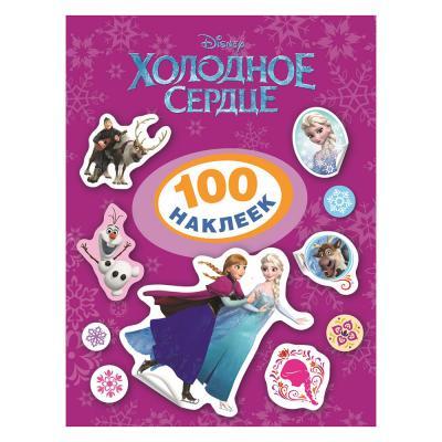290-206 РОСМЭН 100 наклеек Любимые мультгерои, бумага, 20х15х0,2см, 8-10 дизайнов