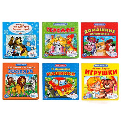 857-073 УМКА Книга-пазл, картон, 16х16x2см, 4-6 дизайнов