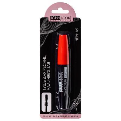 330-253 Тушь для ресниц удлиняющая черная, 2,7 мл, ЮниLook ТР-19