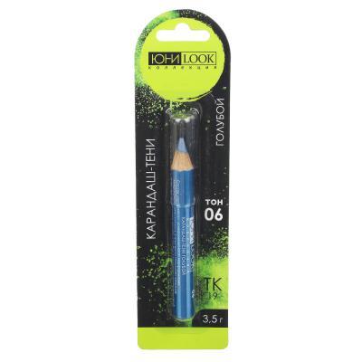 330-264 Тени-карандаш тон 06 голубой, 3,5 г, ЮниLook ТК-19