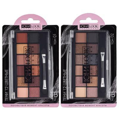 330-265 Тени для век 12-ти цветные ЮниLook, 14 г, 2 тона