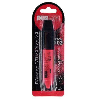 330-294 Губная помада жидкая тон 02 розовая гортензия, 7 мл, ЮниLook ПЛ-19