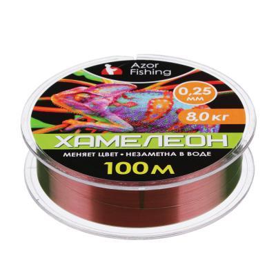 "144-065 AZOR FISHING Леска, ""Хамелеон"" 100м, 0,25мм, разрывная нагрузка 8 кг"