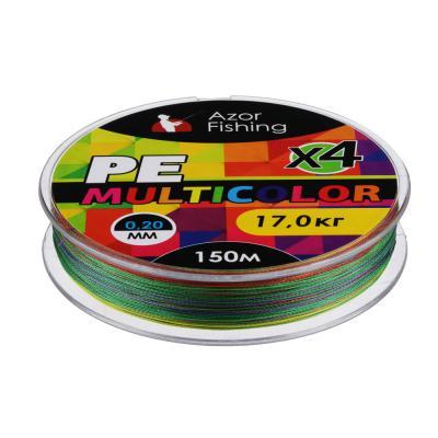 144-073 AZOR Леска плетеная, PE Премиум 4 нити, 150 м., многоцветная, толщина 0,20мм, разрывная нагр 17кг
