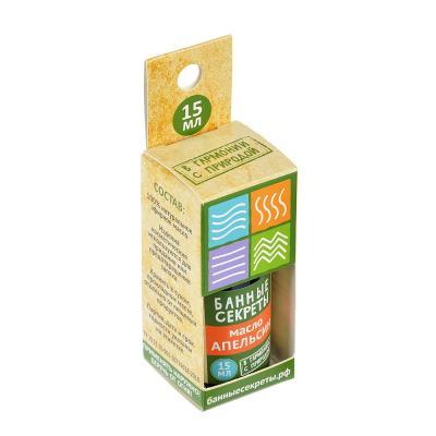 """364-163 Масло эфирное """"Апельсин"""", 15мл., и/у"""