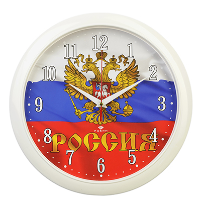 "581-671 Часы настенные круг, пластик, d29см, белый, ""Россия"""