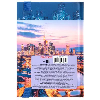 574-014 Записная книжка А6, 96 листов