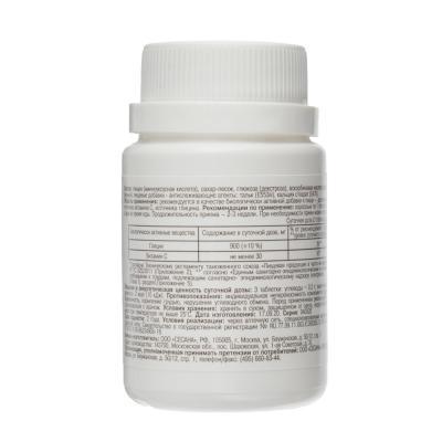 015-047 Глицин с витамином С, 500 мг, 60 таблеток