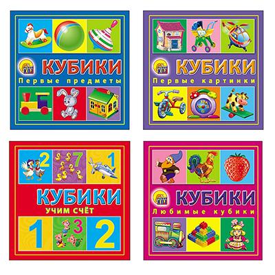 262-414 РЫЖИЙ КОТ Кубики пластиковые для малышей, 4 шт., пластик, 8х8х4см, 4 вида