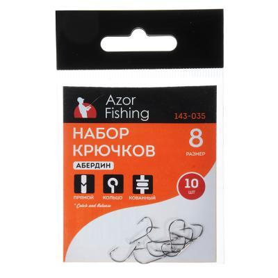 143-035 AZOR Набор крючков 10шт, Абердин №8, высокоуглеродистая сталь, черный никель