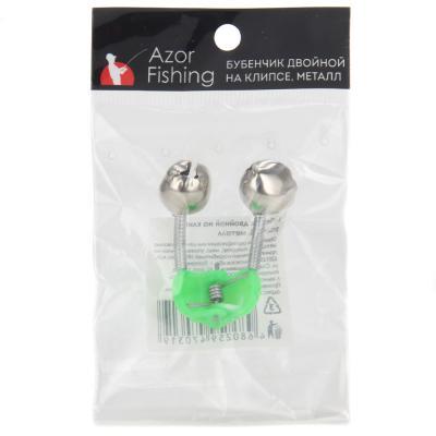 148-061 AZOR FISHING Бубенчик двойной на клипсе размер S, металл