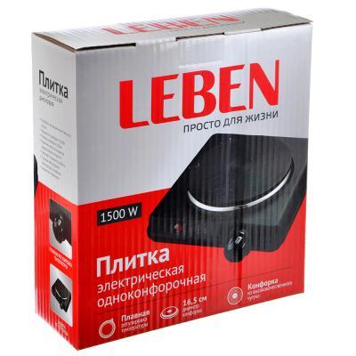 288-011 Плитка одноконфорочная LEBEN 1500 Вт, диск d.16,5 см, черный