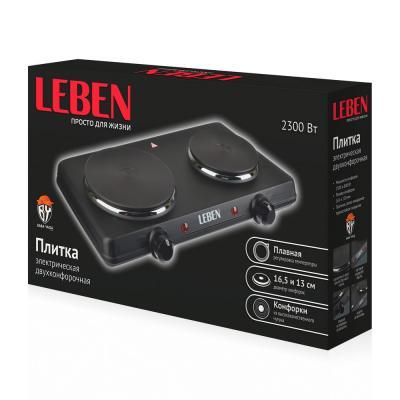 288-012 Плитка двухконфорочная LEBEN 2300 Вт, диск d.16,5+13 cм, черный