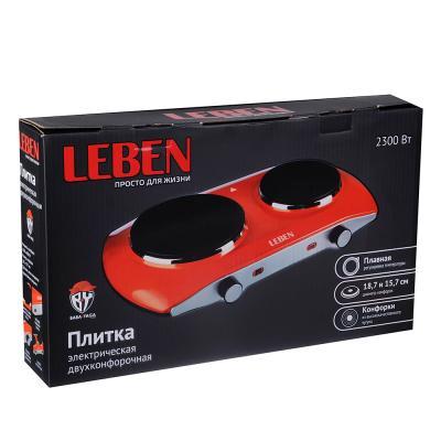 288-014 Плитка двухконфорочная LEBEN 2300 Вт, диск d.18,7+15,7 cм, цветной