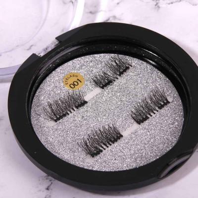 357-168 Накладные ресницы с 2-мя магнитами ЮниLook, цвет черный