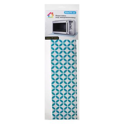 416-198 Подставка под микроволновку, бумага+ПП пленка, 55x70см