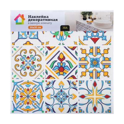 463-869 Наклейка декоративная в ванную комнату, 30х30см
