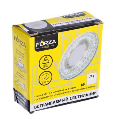 417-075 FORZA Светильник встраиваемый, № 21 лампа MR16, цоколь GU 5.3, стекло d90мм